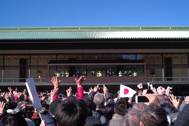 みかど/the Emperor of Japan