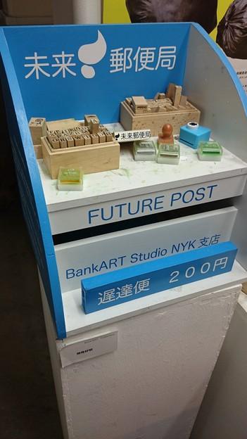http://art29.photozou.jp/pub/900/3133900/photo/213939471_624.v1415415320.jpg