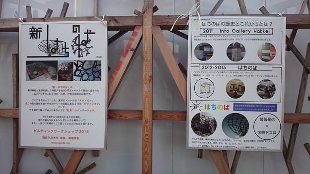 http://art29.photozou.jp/pub/900/3133900/photo/215172379_624.v1417347516.jpg