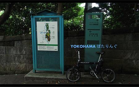 横浜ポタリング