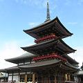 Photos: 成田山三重塔