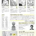 Photos: 漫劇!!(裏)