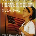 Photos: I HAVE A DREAM(表)