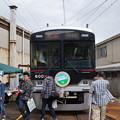 写真: 神鉄トレインフェスティバル(2014)0003