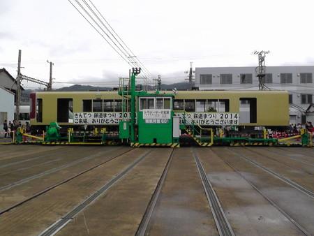 きんてつ鉄道まつり2014(高安車庫)0019