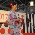 Photos: ミスゆかたコンテスト2017大阪予選0073