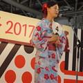 Photos: ミスゆかたコンテスト2017大阪予選0074
