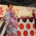 Photos: ミスゆかたコンテスト2017大阪予選0115