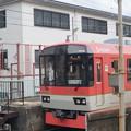 Photos: 叡山電車・出町柳駅の写真0009