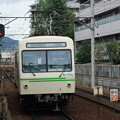 Photos: 叡山電車・出町柳駅の写真0012