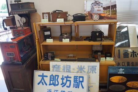 近江鉄道ミュージアム鉄道資料館0007