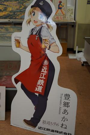 近江鉄道ミュージアム鉄道資料館0013