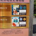 Photos: JR長浜駅周辺の写真0001