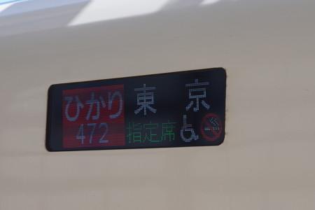姫路駅の写真0086