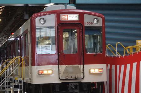 きんてつ鉄道まつり(2017)0001