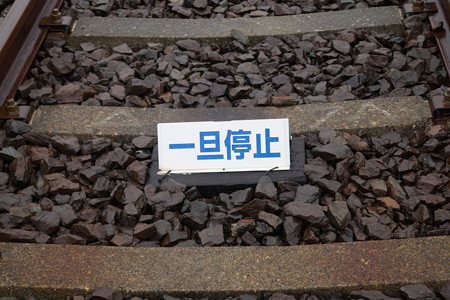 きんてつ鉄道まつり(2017)0028