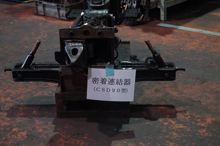 きんてつ鉄道まつり(2017)0043