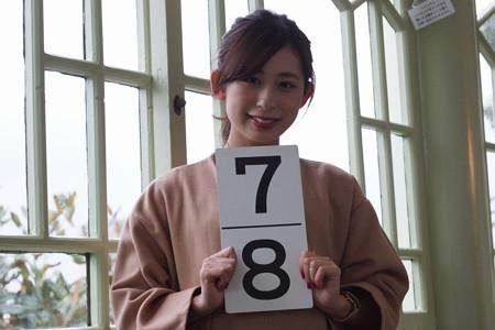 こがちひろ撮影会(2017年12月16日)0056