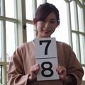 写真: こがちひろ撮影会(2017年12月16日)0056