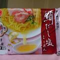写真: 【今日の夜飯】北海道江別市工栄町の、菊水 鯛だし塩らーめん 国産鯛だし使用 麺は北海道産小麦100%使用 なま 味のふれあい 菊水 北海道。