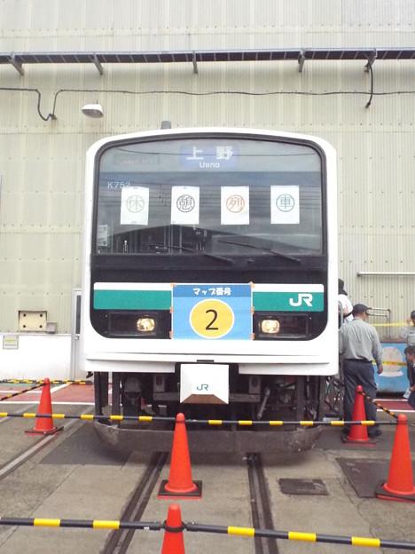 写真: E501系K752編成 (3)
