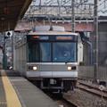 Photos: 03系第29編成  (2)