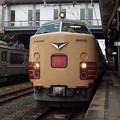 写真: 485系A1+A2編成「国鉄特急色」