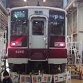 写真: 6050系6165編成 (1)