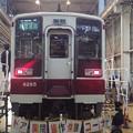 写真: 6050系6165編成 (2)