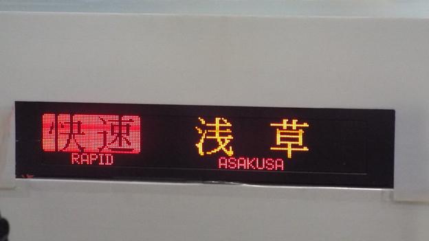 行き先方向LED【快速 浅草】 (1)