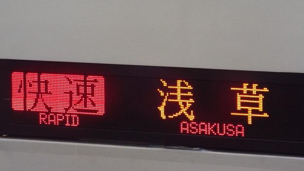 写真: 行き先方向LED【快速 浅草】 (4)