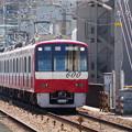 京浜急行600形  (1)