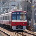 京浜急行600形  (2)