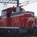 DE10 1099 (1)