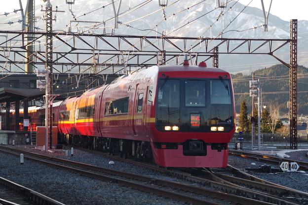 253系OM-N01編成  (4)