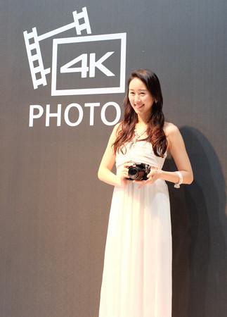 4K photo