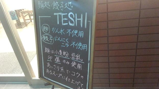 Photos: TESHI