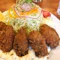 Photos: Restaurant Sakaki