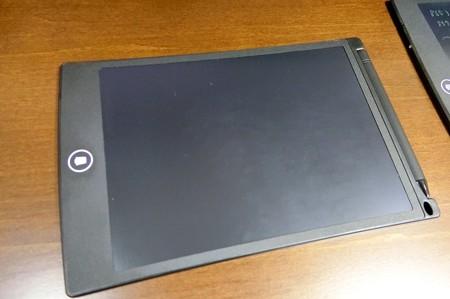 CIMG3003