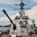 アメリカ海軍ミサイル駆逐艦ベンフォールド船主 20170805