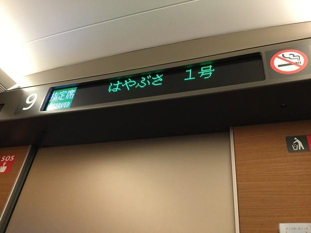 撮って出し。。三沢基地航空祭の為移動中(^^)