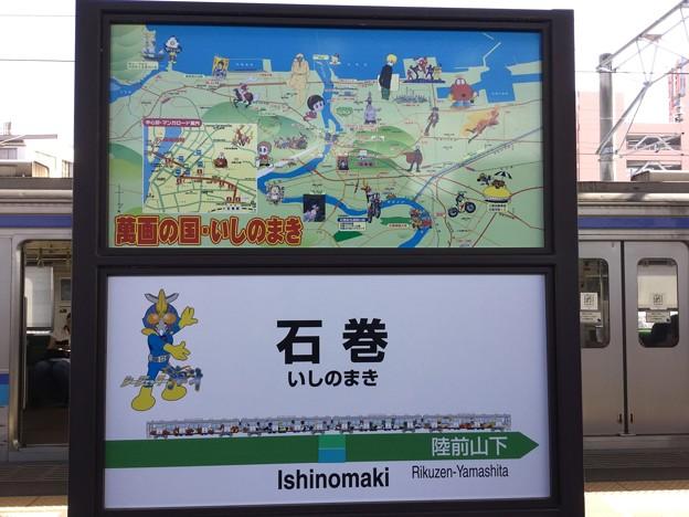 仙石線の終点。。石巻駅 漫画の国石巻(^^) 20170826