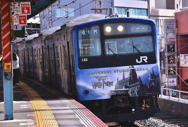 大阪環状線走るUSJラッピング電車201系 派手(^^) 20171001