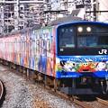 大阪環状線走るラッピング電車201系 USJ仕様 20171001