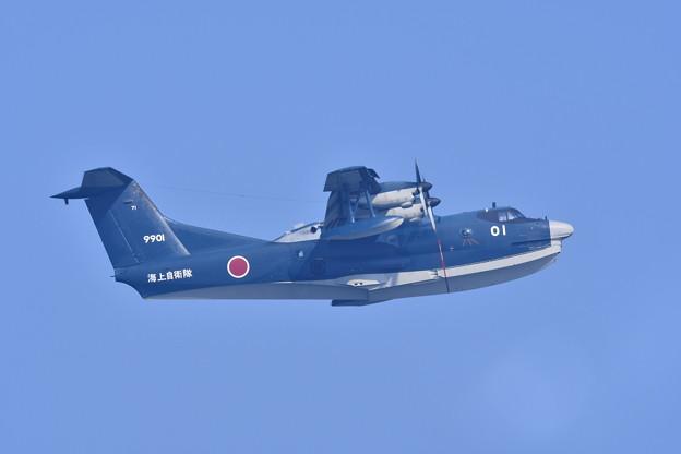 海上で水上着陸訓練する海自飛行艇US-2 (1) 20171010