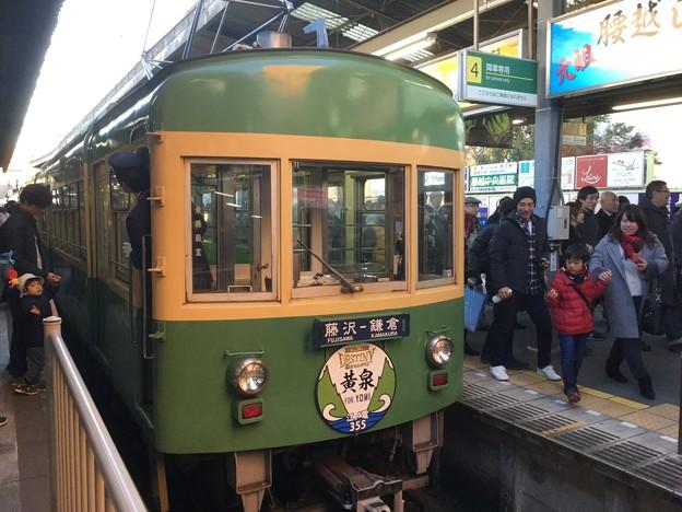 撮って出し。。夕方江ノ電で長谷寺へ。。12月9日