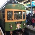 Photos: 撮って出し。。夕方江ノ電で長谷寺へ。。12月9日