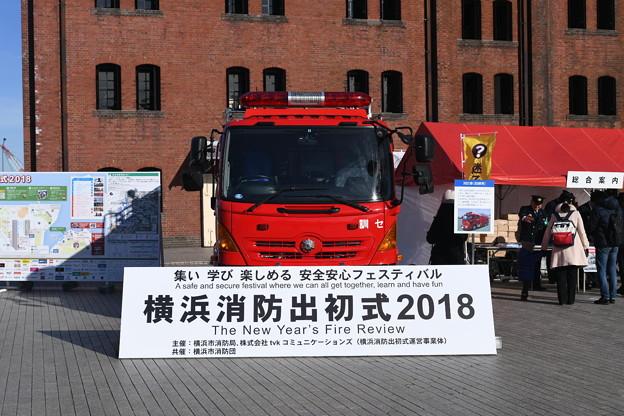 撮って出し。。毎年恒例の横浜消防出初式へ。。1月7日