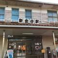 写真: 撮って出し。。静岡県大井川鉄道へ新金谷駅 1月20日