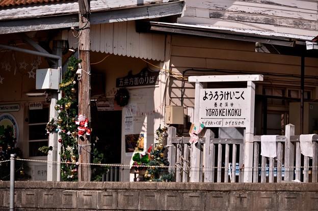 クリスマスの飾り付け。。小湊鉄道養老渓谷駅 20171210